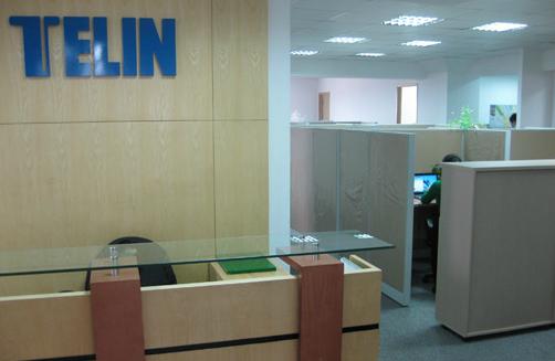 Công ty Cổ phần Kỹ nghệ và Hạ tầng Telin